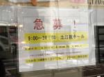 元気寿司 川崎駅前大通店