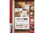 ベーカリーレストラン麦の香 イオンモール浜松市野店