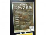 高円寺食堂