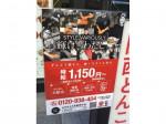 ラー麺 ずんどう屋 目黒店