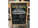 PAO 立川店