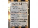 海鮮寿司バル マグロドウ 大須店