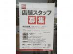 日産レンタカー 阪神西宮駅前店