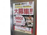 ケンタッキーフライドチキン 東松戸店