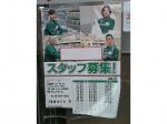 セブン-イレブン 杉並堀ノ内2丁目店