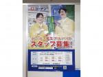 コーナン 東大阪菱江店