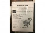 銀座コージーコーナー 西友三軒茶屋店