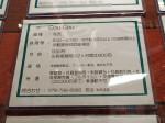 CouCou(クゥクゥ) BRANCH神戸学園都市店