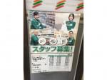セブン-イレブン 品川荏原町駅前店