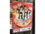 ウェンディーズ・ファーストキッチン 五反田東口店