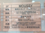 moussy(マウジー) 近鉄パッセ店