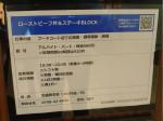 ローストビーフ丼&ステーキ BLOCK(ブロック)