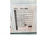 1000円カット ショートタイム OSCデオシティ新座店