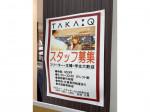 タカキュー(TAKA:Q) イオンモール川口前川店