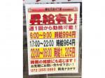 セブン-イレブン 堺北花田町4丁店