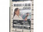 ヘアースタジオ IWASAKI 千林店