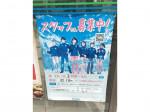 ファミリーマート 大田梅屋敷駅前店