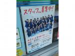 ファミリーマート 鯖江丸山町店