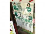 セブン-イレブン 目黒駒場1丁目店