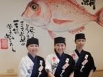 魚魚丸 緑区鹿山店 ホール・キッチンスタッフ