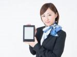 日本リック株式会社 ソフトバンク上田/96916