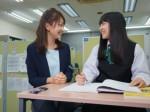 個別指導塾サクラサクセス おごと温泉駅前教室(主婦(夫)向け)