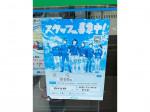ファミリーマート 稲沢長野店