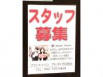 ブランドメゾン・アピタ千代田橋店