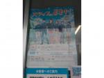 ファミリーマート 姫路高浜店