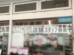 ローソンストア100 藤沢橋店