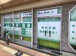 個別指導塾CLOVER 三郷スクール