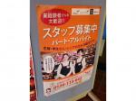 ダイエー グルメシティ芦屋浜店