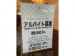 アジアンカフェ ダオタイランド 中野店