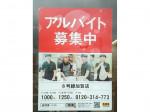 吉野家 8号線加賀店