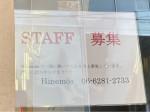 Hinemos(ヒネモス) Due店