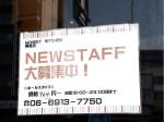 肉酒場 MONKEY KITCHEN(モンキー・キッチン) 横堤店