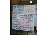 ベーカリー&カフェ マルジュー(MARUJU CAFE) 大山本店
