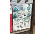 セブン-イレブン 戸田美女木店