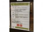 ユニクロ イオンモール大日店