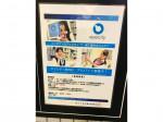 アイシティ京王クラウン街笹塚店