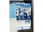 ローソン 三木青山店