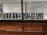 セブン-イレブン 大垣小野3丁目店