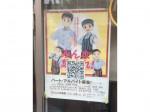 カレーハウス CoCo壱番屋 JR西川口駅東口店