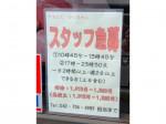 やきにくひぃちゃん 町田店