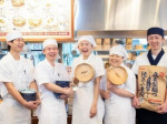 丸亀製麺 尾張旭店[110224]