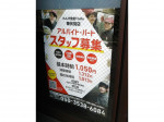 れんげ食堂Toshu 東伏見店