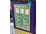 ユニオンスポーツ リーフウォーク稲沢店