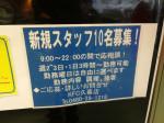ケンタッキーフライドチキン 久喜店