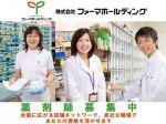 コスモス薬局 桜木東店