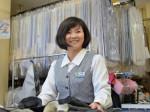 ポニークリーニング サミットクロスガーデン川崎店